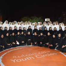 Rubu' Qarn Foundation Holds Forum With Youth on Their Role in Achieving UAE Vision 2021