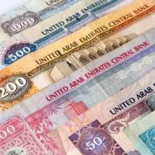 The simplest way to detect counterfeit currency
