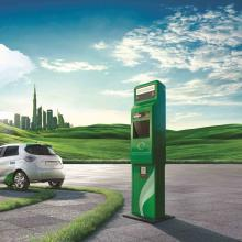 Supreme Council of Energy Issues Directive Number 1 of 2017 on the Establishment and Installation of Electric Vehicle Charging Stations in Dubai