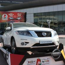 "Win a Nissan every day in DSF ""Journey of Celebrations"""